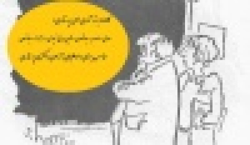 1778096 - خلاصه تئوری های گراند (بزرگ) پرستاری